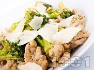 Запържени пилешки филенца с броколи и сирене пармезан